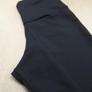 Calça Legging Tela e Tule